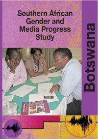 GMPS 2010 Botswana