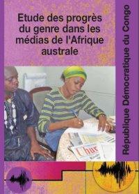 GMPS 2010 Cover
