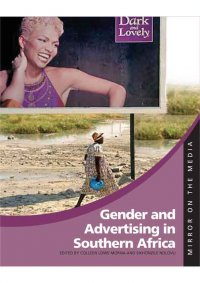03217_resized_genderandadvertising_cover