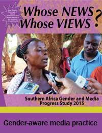 GMPS 2016 Gender aware